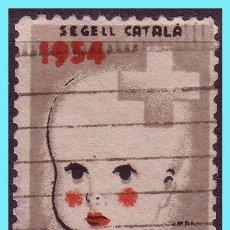 Sellos: SEGELL PRO INFANCIA, GUERRA CIVIL, GUILLAMON Nº 2283 (O). Lote 27487361