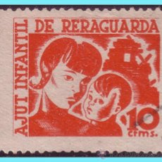 Sellos: SEGELL PRO INFANCIA, GUERRA CIVIL, GUILLAMON Nº 2287 (O). Lote 27487581