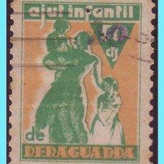 Sellos: SEGELL PRO INFANCIA, GUERRA CIVIL, GUILLAMON Nº 2301 (O). Lote 27492833