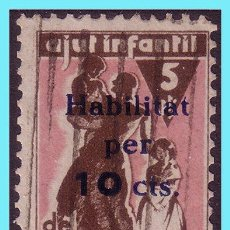 Sellos: SEGELL PRO INFANCIA, GUERRA CIVIL, GUILLAMON Nº 2304 (O). Lote 27492986