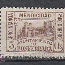 Timbres: PONFERRADA. PRO INFANCIA. MENDICIDAD. PARO OBRERO. 5 CTS.. Lote 27518246