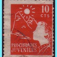 Sellos: PRO INFANCIA, GUERRA CIVIL, GUILLAMON Nº 2506 (O). Lote 27546949