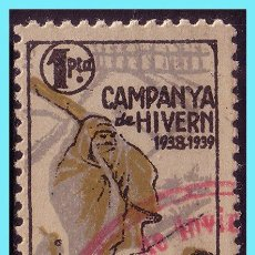 Sellos: CAMPANYA D´HIVERN, GUERRA CIVIL, GUILLAMON Nº 2468 (*). Lote 27547406