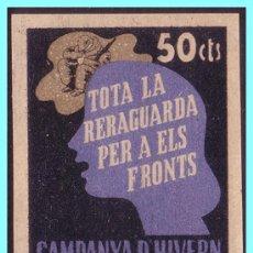 Sellos: CAMPANYA D´HIVERN, GUERRA CIVIL, GUILLAMON Nº 2467S (*). Lote 27547454