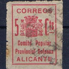 Sellos: COMITE POPULAR DEFENSA ALICANTE 5 CTS. Lote 27858106