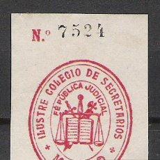 Sellos: 0227-SELLO FISCAL CORPORATIVO ILUSTRE COLEGIO SECRETARIOS JUDICIALES MADRID 1900. 1PESETA. Lote 27886977