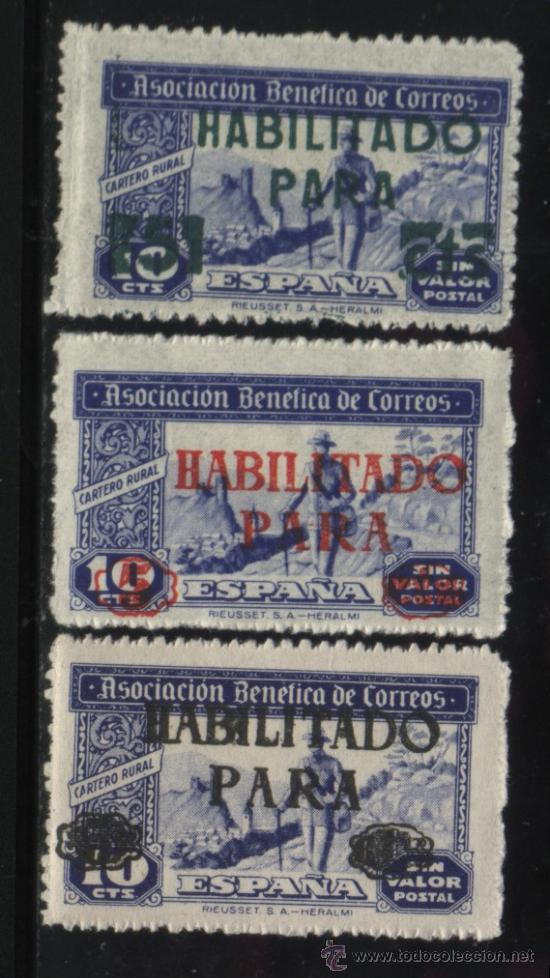 S-3437- ASOCIACION BENEFICA DE CORREOS. CARTERO RURAL. TRES SOBRECARGADOS (Sellos - España - Guerra Civil - Viñetas - Nuevos)