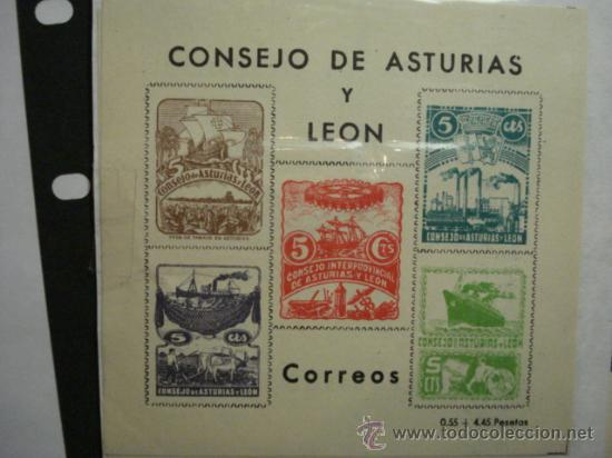 61 ASTURIAS Y LEON BLOQUE GUERRA CIVIL - A DIARIO ARTICULOS NUEVOS (Sellos - España - Guerra Civil - De 1.936 a 1.939 - Nuevos)