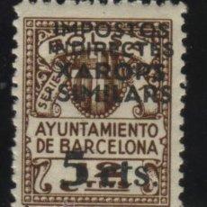Sellos: S-3549- FISCAL. AYUNTAMIENTO DE BARCELONA. IMPOSTOS INDIRECTES. XAROPS I SIMILARS. Lote 28394496