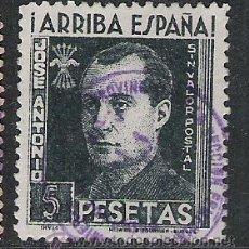 Sellos: 3002-SPAIN CIVIL WAR JOSE ANTONIO FALANGE 5 PESETAS CLAVE MATASELLOS SECCION FEMENINA. Lote 28402956