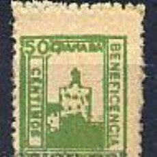 Timbres: ESPAÑA GUERRA CIVIL GRANADA. SOFIMA 12. Lote 28417389