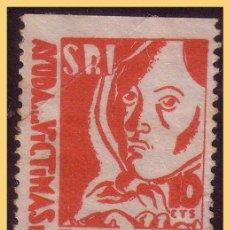 Sellos: GUERRA CIVIL. SOCORRO ROJO ESPAÑA (SRI), GUILLAMON Nº 1544 (*). Lote 28455324