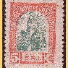 Sellos: GUERRA CIVIL. SOCORRO ROJO ESPAÑA (SRI), GUILLAMON Nº 1587 * *. Lote 28455329