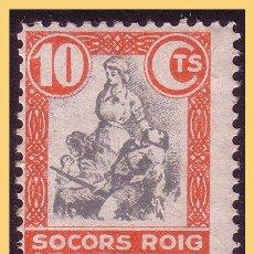 Sellos: GUERRA CIVIL. SOCORRO ROJO ESPAÑA (SRI), GUILLAMON Nº 1588 * * VARIEDAD, CALCADO EL ROJO. Lote 28455332