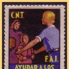Selos: GUERRA CIVIL. CNT - FAI, GUILLAMON Nº 1888 *. Lote 28455410