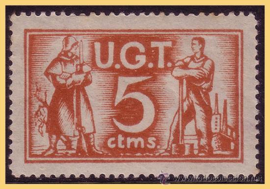 GUERRA CIVIL. UGT, GUILLAMON Nº 1973 * * (Sellos - España - Guerra Civil - Viñetas - Nuevos)