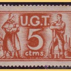 Sellos: GUERRA CIVIL. UGT, GUILLAMON Nº 1973 * *. Lote 28455446