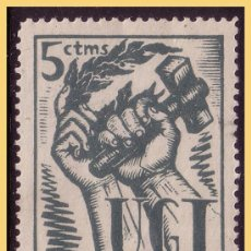 Sellos: GUERRA CIVIL. UGT, GUILLAMON Nº 1979 * *. Lote 28455482