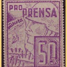 Sellos: GUERRA CIVIL. PRO PRENSA (REVISTA TRINCHERA), 50 CTS VIOLETA (*) LUJO. Lote 28455590
