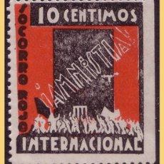 Sellos: GUERRA CIVIL. SOCORRO ROJO ESPAÑA (SRI), GUILLAMON Nº 1520 * *. Lote 28456050