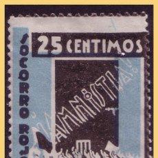 Sellos: GUERRA CIVIL. SOCORRO ROJO ESPAÑA (SRI), GUILLAMON Nº 1521 (*). Lote 28456063