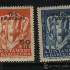 Sellos: S-3571- FISCAL. AJUNTAMENT DE BARCELONA. IMPOSTOS INDIRECTES. Lote 28464815