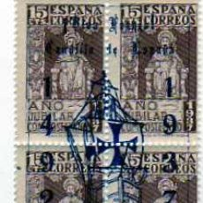Sellos: 15 CTS AÑO JUBILAR COMPOSTELANO. GLORIA A COLON. VIVA FRANCO. 1492 - 1937. Lote 28491641