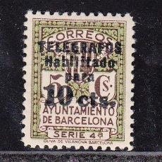 Sellos: ,,BARCELONA TELEGRAFOS 10 SIN CHARNELA, SOBRECARGADO . Lote 56151747