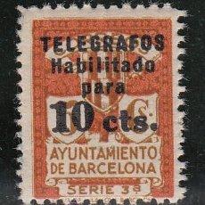 Sellos: ,,BARCELONA TELEGRAFOS 4 SIN CHARNELA, SOBRECARGADO, RARO. Lote 28498292