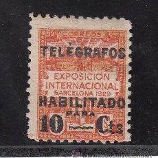 Sellos: ,,BARCELONA TELEGRAFOS 1 CON CHARNELA, SOBRECARGADO. Lote 28498324