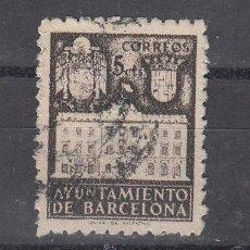 Sellos: ,,BARCELONA 37 USADA, FACHADA DEL AYUNTAMIENTO, . Lote 49530958