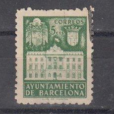 Sellos: ,,BARCELONA 35 USADA, FACHADA DEL AYUNTAMIENTO,. Lote 46220569