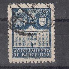 Sellos: ,,BARCELONA 34 USADA, FACHADA DEL AYUNTAMIENTO, . Lote 28498898