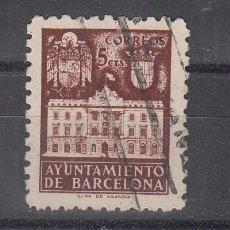 Sellos: ,,BARCELONA 33 USADA, FACHADA DEL AYUNTAMIENTO,. Lote 49392836