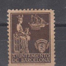 Sellos: ,,BARCELONA 23P PAPEL GRIS SIN GOMA, VIRGEN DE LA MERCED, . Lote 28499260
