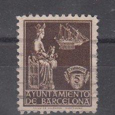 Sellos: ,,BARCELONA 23 USADA, VIRGEN DE LA MERCED,. Lote 122260306