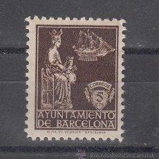 Sellos: ,,BARCELONA 23 SIN CHARNELA, VIRGEN DE LA MERCED, . Lote 122260411