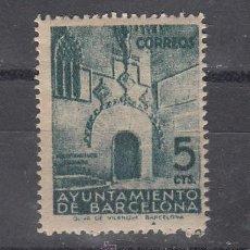 Sellos: ,,BARCELONA 19 CON CHARNELA, PUERTA GOTICA DEL AYUNTAMIENTO . Lote 32021778