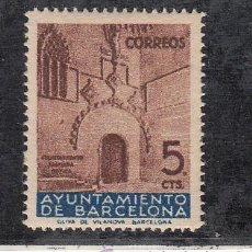 Sellos: ,,BARCELONA 13NA SIN LETRA DE SERIE CON CHARNELA, PUERTA GOTICA DEL AYUNTAMIENTO. Lote 122260154