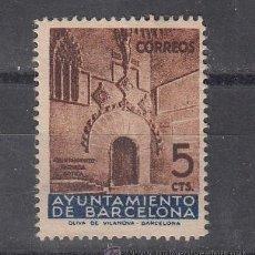 Sellos: ,,BARCELONA 13 SIN GOMA, PUERTA GOTICA DEL AYUNTAMIENTO. Lote 32021845