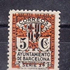 Sellos: ,,BARCELONA 11 SIN GOMA, ESCUDO DE LA CIUDAD, . Lote 32021781