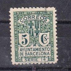 Sellos: ,,BARCELONA 9 USADA, ESCUDO DE LA CIUDAD, . Lote 52552388