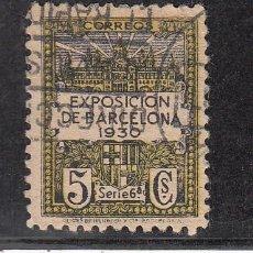 Sellos: ,,BARCELONA 6 USADA, VISTA EXPOSICION Y ESCUDO DE LA CIUDAD,. Lote 262124420