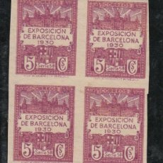 Sellos: ,,BARCELONA 5S EN B4 SIN DENTAR SIN GOMA, VISTA EXPOSICION Y ESCUDO DE LA CIUDAD,. Lote 28512007