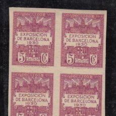 Sellos: ,,BARCELONA 5S EN B4 SIN DENTAR SIN CHARNELA, VISTA EXPOSICION Y ESCUDO DE LA CIUDAD,. Lote 28512017