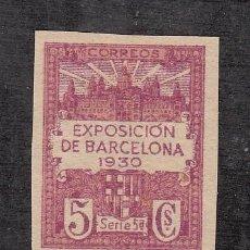 Sellos: ,,BARCELONA 5S SIN DENTAR SIN CHARNELA, VISTA EXPOSICION Y ESCUDO DE LA CIUDAD, . Lote 28512040