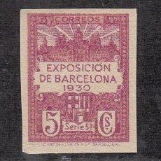 Sellos: ,,BARCELONA 5S SIN DENTAR SIN GOMA, VISTA EXPOSICION Y ESCUDO DE LA CIUDAD, . Lote 28512043