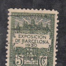 Sellos: ,,BARCELONA 4 USADA, VISTA EXPOSICION Y ESCUDO DE LA CIUDAD,. Lote 45410358