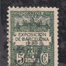 Sellos: ,,BARCELONA 4NA SIN LETRA DE SERIE USADA, VISTA EXPOSICION Y ESCUDO DE LA CIUDAD,. Lote 262124875