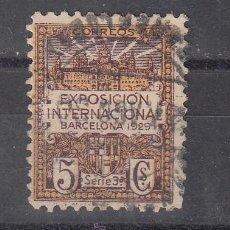 Sellos: ,,BARCELONA 3 USADA, VISTA EXPOSICION Y ESCUDO DE LA CIUDAD,. Lote 45410473
